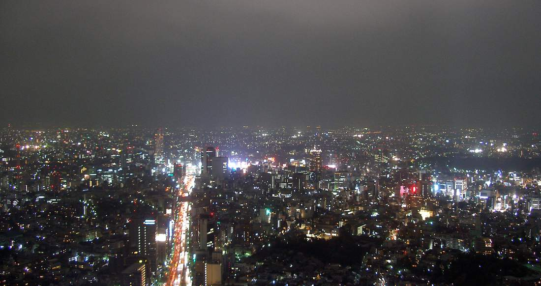 Japan trip group tour tokyo
