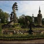 statuegarden.jpg